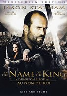 In the Name of the King - Canadian DVD movie cover (xs thumbnail)