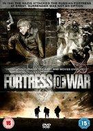 Brestskaya krepost - British DVD cover (xs thumbnail)