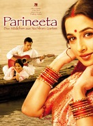 Parineeta - German Movie Cover (xs thumbnail)
