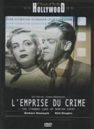 The Strange Love of Martha Ivers - French DVD cover (xs thumbnail)