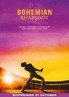 Bohemian Rhapsody - Swedish Movie Poster (xs thumbnail)