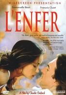 L'enfer - Movie Cover (xs thumbnail)