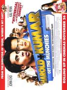 Harold & Kumar Go to White Castle - British Movie Poster (xs thumbnail)