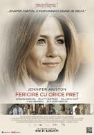 Cake - Romanian Movie Poster (xs thumbnail)