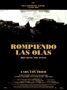 Breaking the Waves - Spanish Movie Poster (xs thumbnail)