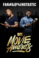 2016 MTV Movie Awards - Movie Poster (xs thumbnail)