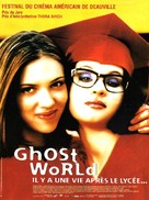 Ghost World - French Movie Poster (xs thumbnail)