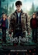 Harry Potter and the Deathly Hallows: Part II - Turkish Movie Poster (xs thumbnail)