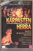 Lord of the Flies - Finnish VHS movie cover (xs thumbnail)
