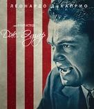 J. Edgar - Russian Blu-Ray movie cover (xs thumbnail)