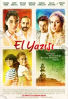 El Yazisi - Turkish Movie Poster (xs thumbnail)