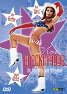 Myra Breckinridge - German DVD cover (xs thumbnail)