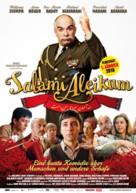 Salami Aleikum - Austrian Movie Poster (xs thumbnail)