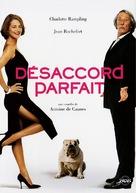 Désaccord parfait - French DVD cover (xs thumbnail)