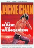Master With Cracked Fingers - French Movie Poster (xs thumbnail)