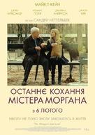 Mr. Morgan's Last Love - Ukrainian Movie Poster (xs thumbnail)