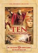 The Ten Commandments - DVD cover (xs thumbnail)