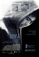 Boy A - Greek Movie Poster (xs thumbnail)