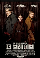 True Grit - South Korean Movie Poster (xs thumbnail)