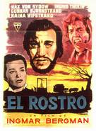 Ansiktet - Spanish Movie Poster (xs thumbnail)