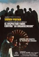 The Organization - Spanish Movie Poster (xs thumbnail)
