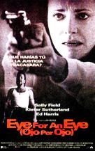Eye for an Eye - Spanish Movie Poster (xs thumbnail)