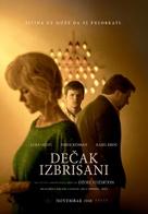 Boy Erased - Serbian Movie Poster (xs thumbnail)