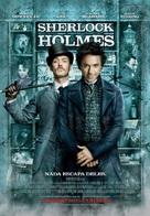 Sherlock Holmes - Brazilian Movie Poster (xs thumbnail)