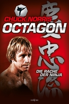 The Octagon - German DVD cover (xs thumbnail)