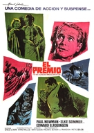 The Prize - Spanish Movie Poster (xs thumbnail)