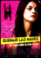 Quemar las naves - Mexican Movie Poster (xs thumbnail)