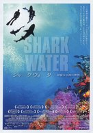 Sharkwater - Japanese Movie Poster (xs thumbnail)