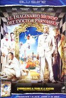 The Imaginarium of Doctor Parnassus - Argentinian Movie Cover (xs thumbnail)