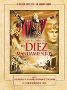 The Ten Commandments - Argentinian DVD cover (xs thumbnail)