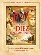 The Ten Commandments - Argentinian DVD movie cover (xs thumbnail)