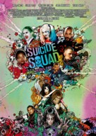 Suicide Squad - Swedish Movie Poster (xs thumbnail)