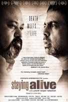 Staying Alive - Indian Movie Poster (xs thumbnail)