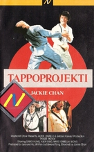 Project A - Finnish VHS movie cover (xs thumbnail)