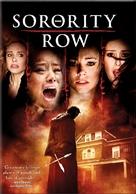 Sorority Row - Movie Cover (xs thumbnail)