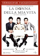 La donna della mia vita - Italian DVD cover (xs thumbnail)