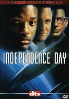 Independence Day - Spanish DVD movie cover (xs thumbnail)