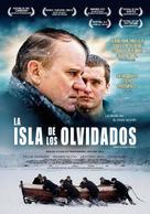 Kongen av Bastøy - Spanish Movie Poster (xs thumbnail)