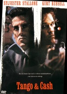Tango And Cash - German DVD cover (xs thumbnail)