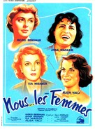 Siamo donne - French Movie Poster (xs thumbnail)