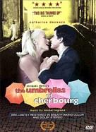 Les parapluies de Cherbourg - DVD cover (xs thumbnail)