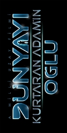 Dunyayi kurtaran adamin oglu - Turkish Logo (xs thumbnail)