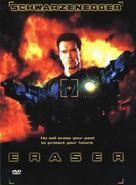 Eraser - DVD movie cover (xs thumbnail)