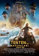 The Adventures of Tintin: The Secret of the Unicorn - Turkish Movie Poster (xs thumbnail)