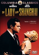 The Lady from Shanghai - DVD movie cover (xs thumbnail)
