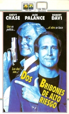Cops and Robbersons - Argentinian VHS cover (xs thumbnail)